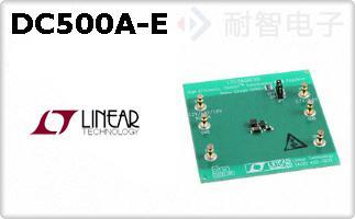 DC500A-E