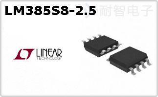 LM385S8-2.5