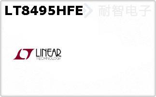 LT8495HFE