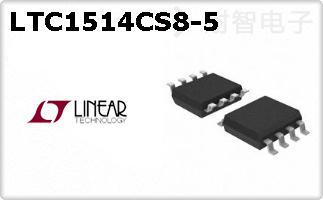 LTC1514CS8-5