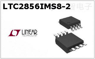 LTC2856IMS8-2