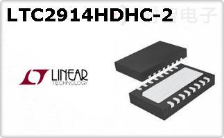 LTC2914HDHC-2