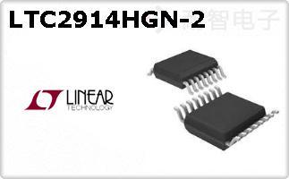 LTC2914HGN-2