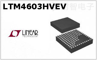 LTM4603HVEV