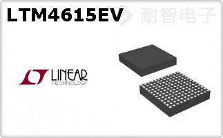LTM4615EV