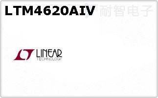 LTM4620AIV