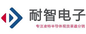 凌特芯片代理-Linear凌特半导体授权的Linear代理商